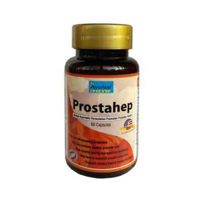 Prostrate Remedies